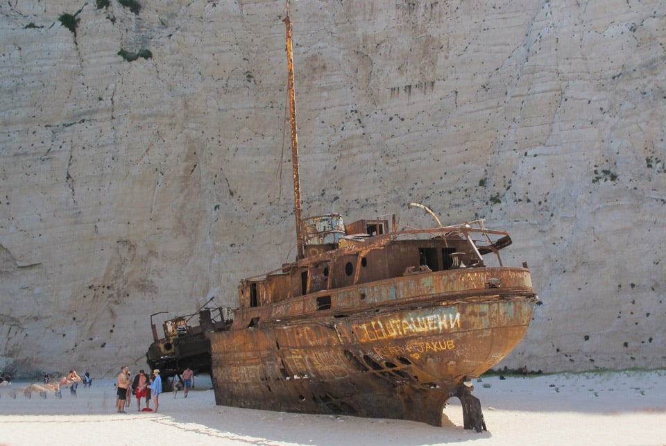 Sejour a Zante Navagio Beach or Shipwreck Beach