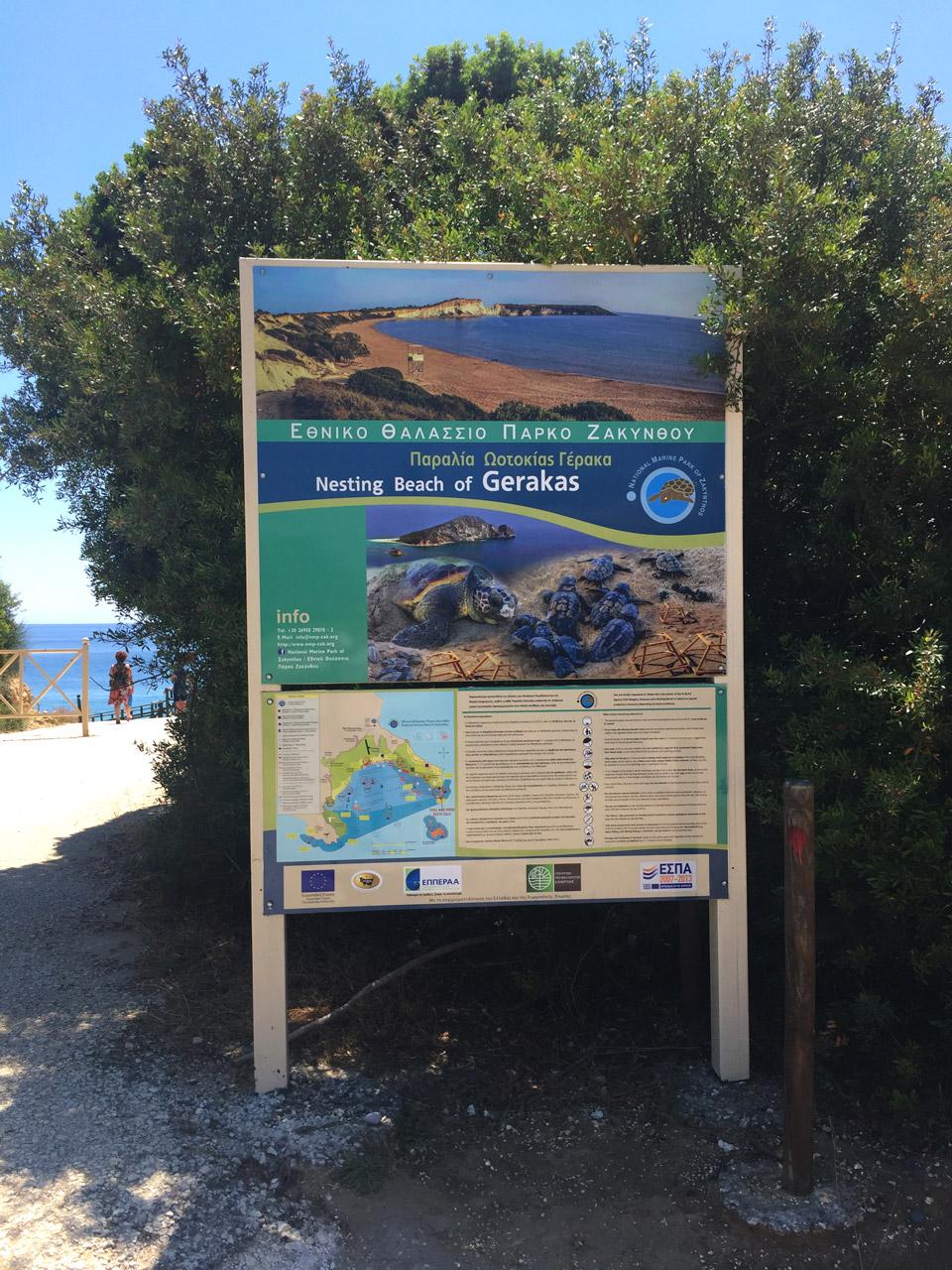 Séjour à Zante Gerakas beach